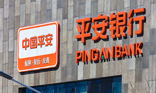 China's Ping An Boosts Stake in HSBC After Historic Plunge