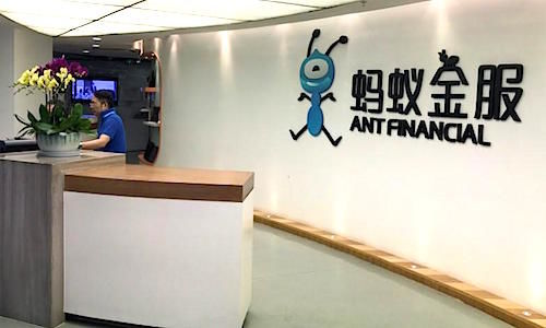 Alibaba Closes Deal to Buy a Third of Ant Financial