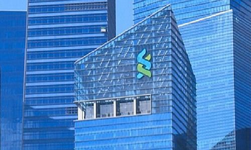 Standard Chartered, Marina Bay Singapore