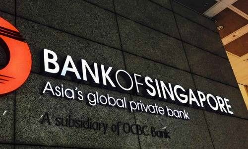 Singapore's OCBC Q4 earnings fall as oil & gas loans draw concern