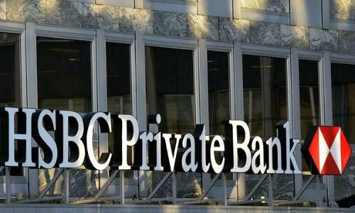 HSBC Slumps Due to Private Banking Writedown