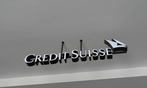 Credit Suisse, IWM, privatebanking, peoplemoves, Persona, Marcel Schuler, Romeo Lacher