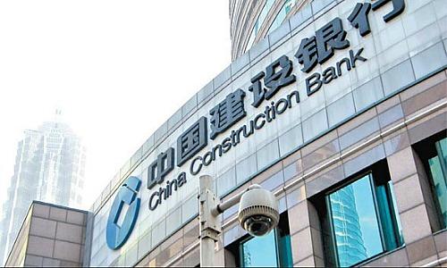 Ccb Asia Travel Insurance