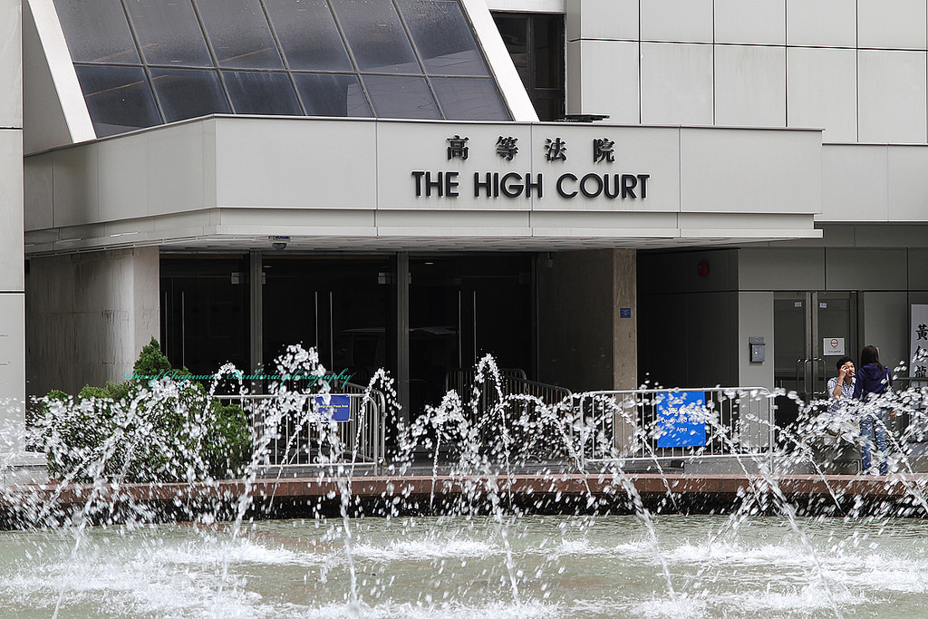 Image result for hong kong high court