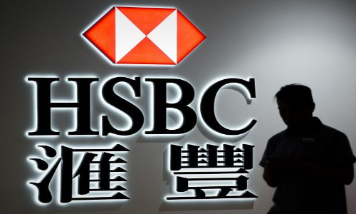 Nearly 5,000 HSBC Banking Jobs Face Ax