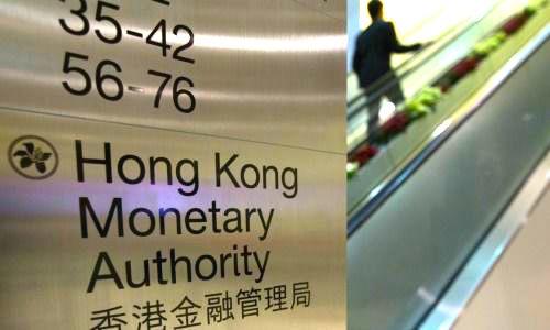 Hkma Instructs Hong Kong Banks To Defer Repayments