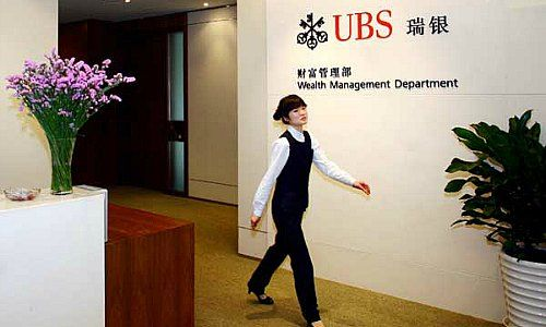 UBS Plans Digital Banking Platform in China